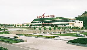 河北易胜博手机网址西柏坡圣地城旅游开发有限公司